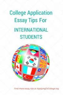 7th std essay topics